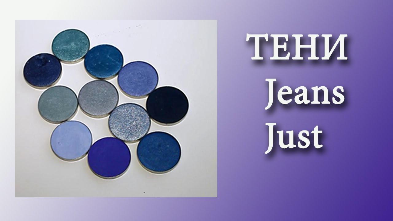 отзовы визажистов о косметике джинс