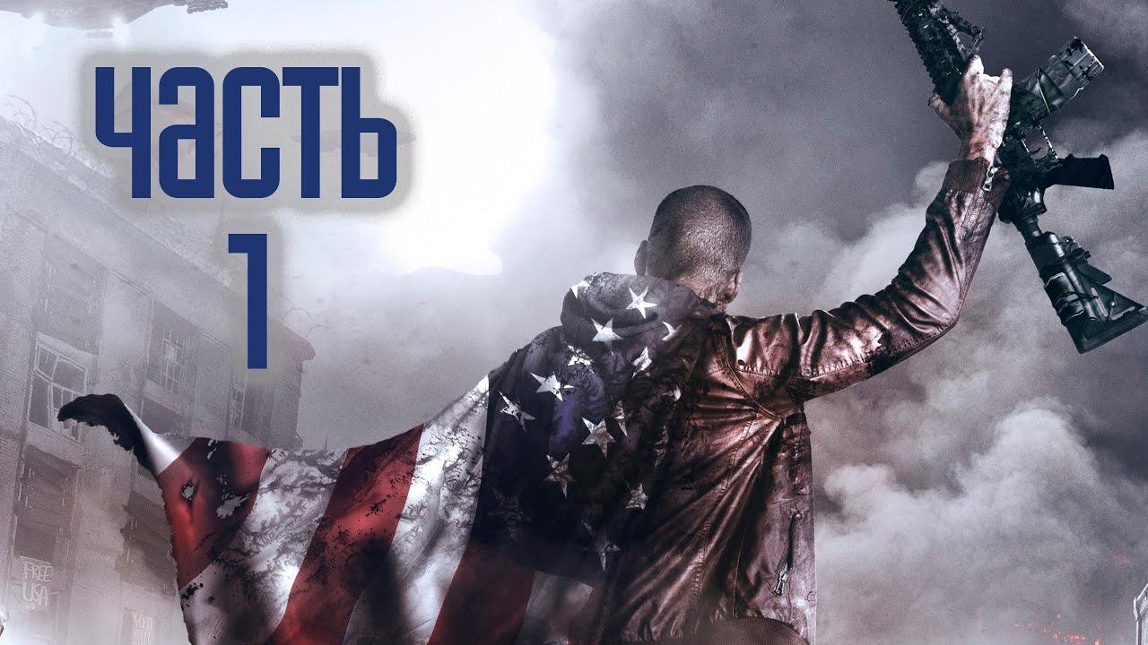 Скачать торрент homefront the revolution homefront 2.