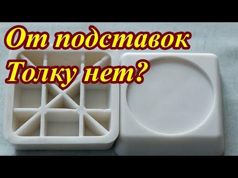 Антивибрационные подставки для стиральной машины не помогают?
