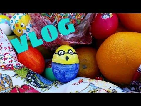 Mini Vlog: священие яиц и куличей
