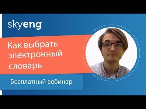 Переводчик текстов: бесплатный перевод текстов онлайн
