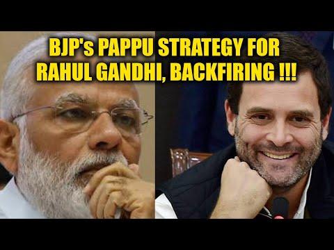Rahul Gandhi becoming more promising, BJP propaganda machinery backfiring | Oneindia News