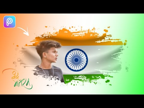 Independence Day 2021 Photo Editing | August 15 Photo Editing PicsArt | PicsArt Editing New Style