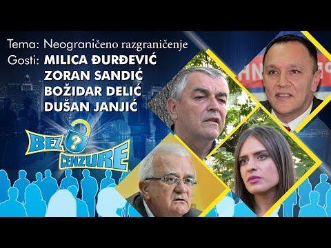 BEZ CENZURE: Neograničeno razgraničenje - Dušan Janjić, Božidar Delić,Milica Đurđević i Zoran Sandić