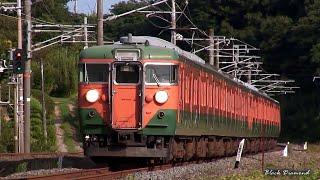 山陽本線 ちょっと昔の旅 【2006年夏】