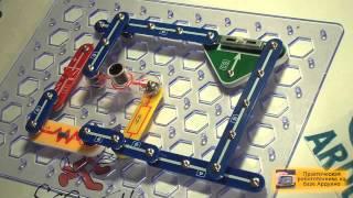 Уроки Arduino 5. Ночной светильник