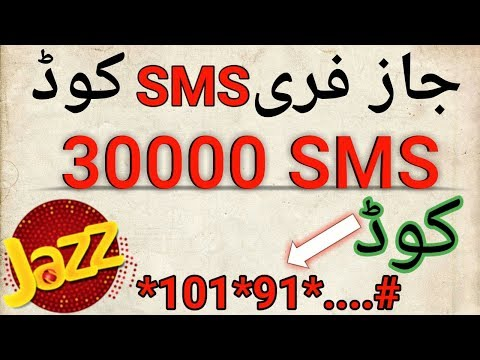 Jazz All Sms Packages || Mobilink Jazz New SMS Packages 2020 || Free SMS Packages Codes