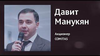 Давит Манукян, на конференции: Light Industrial – новый формат складского рынка в России