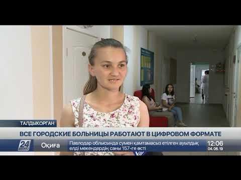 Выпуск новостей 12:00 от 04.06.2019