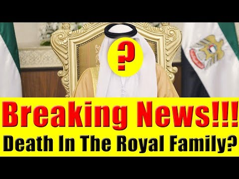 BREAKING NEWS: DEATH REPORT IN THE UAE ROYAL FAMILY?