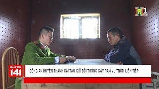 Tạm giữ đối tượng Nguyễn Xuân Dũng gây ra 8 vụ trộm liên tiếp tại Thanh Oai | Tin nóng | Nhật ký 141