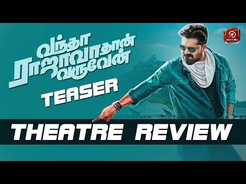 Official Teaser Vandha Raaja va dhan Varuven Review | Megha Akash | Sundar C