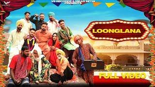 Loonglana (Sudesh Kumari, Sultan) Mp3 Song Download