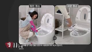 오엘라_무선욕실청소기_UV변기살균기_비교영상