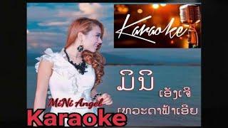 ເທວະດາຟ້າເອີຍ ມິນິ ແອັງເຈີ ຄາຣາໂອເກະ เทวะดาฟ้าเอย มินิ เอังเจี คาราโอเกะ Karaoke
