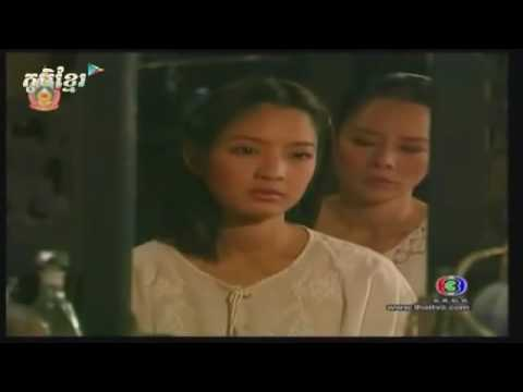 Part 1 Thai Movie Speak Khmer Thai Drama Lakorn Speak