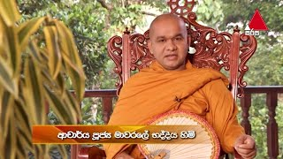sadaham-yathra-poson-poya-05th-june-2020