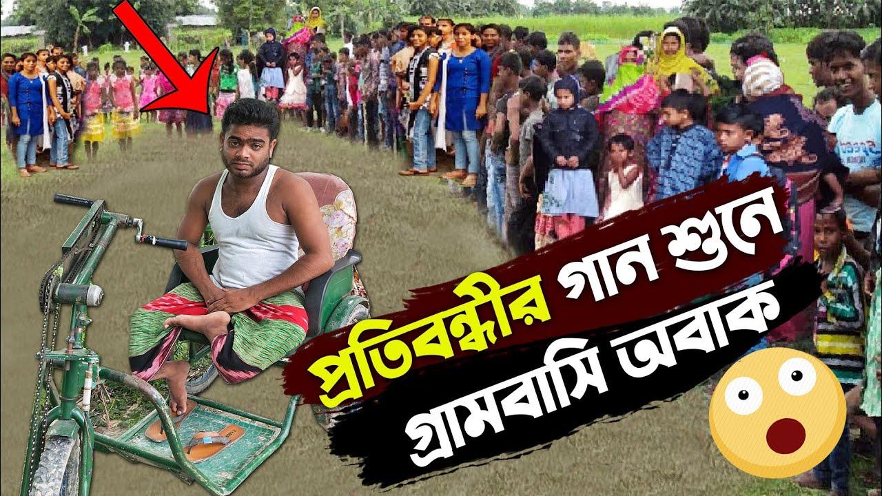 প্রতিবন্ধী ছেলের অসাধারণ গানের প্রতিভা! একবার শুনেই দেখুন! Independent Bangladesh