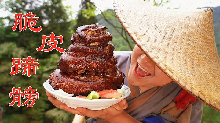 Shyo은 매우 식욕을 돋우는 된 수제 오븐과 2kg 돼지 고기 너 클 구이를 만들어!