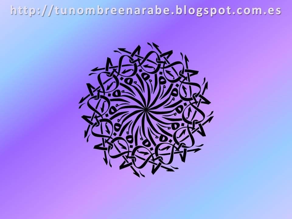 Dibujos Arabes -Adornos Arabes - Patrones Arabes para diseño de ...