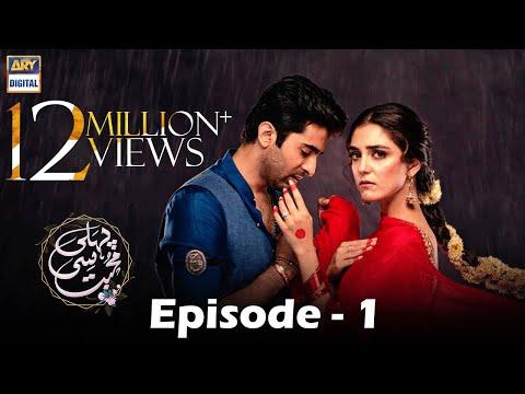 Pehli Si Muhabbat Episode 1 [Subtitle Eng] - 23rd January 2021 - ARY Digital Drama