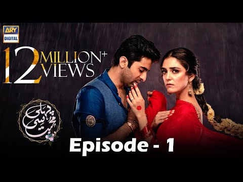 Download Pehli Si Muhabbat Episode 1 [Subtitle Eng] - 23rd January 2021 - ARY Digital Drama