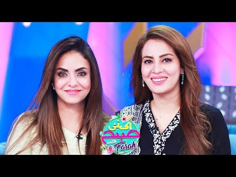 Nadia Khan Special - Ek Nayi Subah With Farah - 30 November