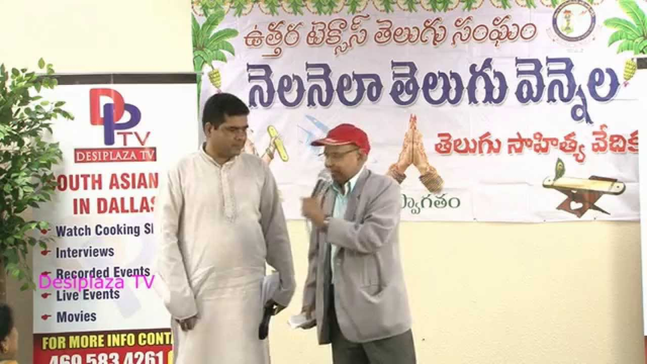 Dr.Rao speaking at 94th Nela Nela Telugu Vennela (NNTV)