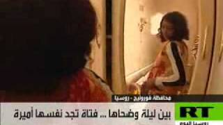 Repeat youtube video فتاة من روسيا تصبح اميرة افريقية بين ليلة وضحاها