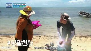 seo kang joon is funny personality   Law of the jungle in Tonga