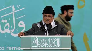 MKA UK Ijtema 2017   Amir Sahib Speech UK