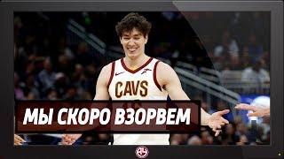 «ЗОЛОТАЯ МОЛОДЕЖЬ» / Вторая пачка крутых новичков NBA
