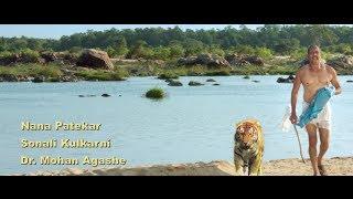Dr. Prakash Baba Amte- The Real Hero   New Marathi Film   Theatrical Trailer   Nana Patekar,