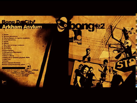 Bong Da City - Arkham Asylum (Full Album)