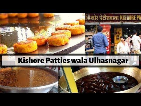 KISHORE PATTIES WALA || ULHASNAGAR FOOD SPECIAL || SINDHI