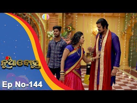 Nua Bohu | Full Ep 144 30th Dec 2017 | Odia Serial - TarangTV