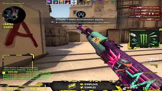 s1mple ACE fpl stream | Na'vi s1mple
