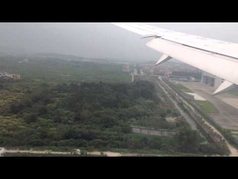 Landing in Guangzhou Baiyun International Airport