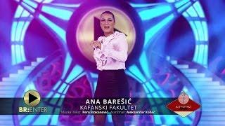 Ana Barešić - Kafanski fakultet - OFFICIAL VIDEO (Kafanski fakultet 2015)