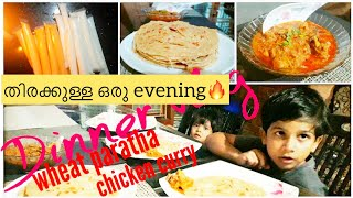 Dinner vlog,wheat paratha recipe,chicken curry recipe,sip-up, Quick dinner vlog cooking with arshima