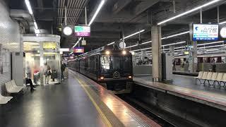 青の交響曲発車(大阪阿部野橋駅)