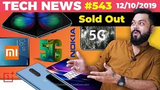 OnePlus 8 With 5G, Xiaomi Note Series Coming, Galaxy Fold Sold Out, Nokia Mid Range 5G Phone-TTN#543