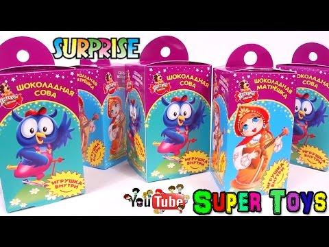 Шоколадные сюрпризы с игрушкой для детей в коробочкахChocolate Toy surprises Kinder Surprise