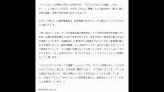 スパガ・田中美麗が『JELLY』専属モデルに 2015年6月17日 12時16分 BARK...