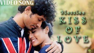 Blesslee - Kiss of Love | Adaar Love | Essaar Media