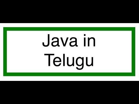 java-tutorial-for-beginners-in-telugu-3---class-instance-&-object