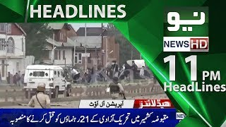 News Headlines - 11:00 PM | 23 June 2018 | Neo News
