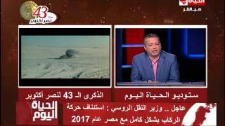 عاجل بالفيديو .. وزير النقل الروسي يعلن موعد إعادة حركة الطيران مع مصر