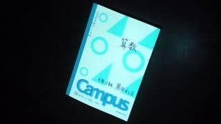 【高校生がやってみた!】ノートの表紙に人生を描くプロジェクションマッピング
