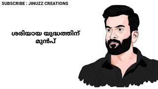 Prithviraj Mass Dialogue Life of Fighter|| Malayalam Mass Status video||